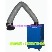 焊烟净化器 过滤高效 安全快捷