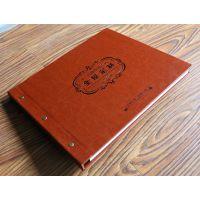高端整木画册全屋定制画册设计印刷