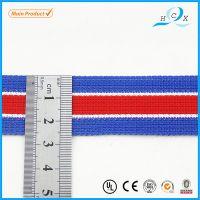 舟山针织带|制作精巧|保障质量