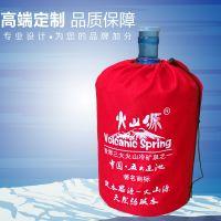 桶装水布袋 18.9L纯净水桶套 5加仑矿泉水桶布包装袋 水厂桶罩