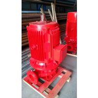 造型低噪音消防泵XBD17/35-80L/HY 恒压消防泵