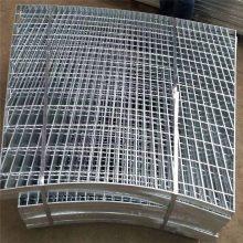 排水沟格栅 轻质盖板 格栅钢格板