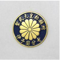 欢乐谷徽章定做工作人员胸章制作厂家【来图订制】