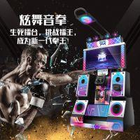 广州9DVR虚拟现实设备vr体验馆9d影院厂家vr射击VR新品盗墓传奇设备炫舞音乐设备