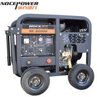 工地用250A柴油发电焊机电焊发电一体机移动式
