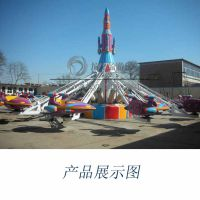 龙之盈游乐供应优质新款自控飞机游乐设备 LZY_ZKFJ_2