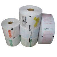 供应印刷收银纸,收银小票纸广告印刷,印刷热敏纸,印刷手持小票纸