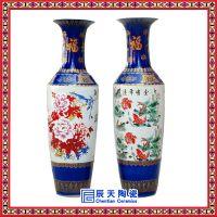 景德镇陶瓷高档别墅花瓶中国红金牡丹花开富贵客厅落地新房摆件