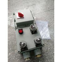 BXX51-T防爆检修插座箱 BXX51防爆检修电源箱