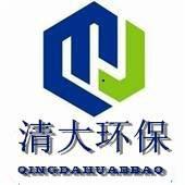 河北清大环保机械有限公司