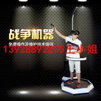 9dvr游戏需要哪些设备 虚拟现实体验店