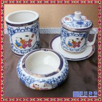 景德镇陶瓷办公专用茶杯 带盖水杯笔筒烟灰缸三件套 老板杯会议杯