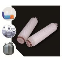 金科集美E5P型高效率、高通量,长寿命聚丙烯膜除菌级折叠滤芯,可替代颇尔、密理博
