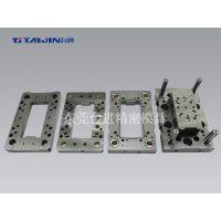 五金冲压模具模板模芯入块等模具零部件加工 东莞台进精密全进口加工设备