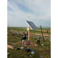 【供应】万光新能源太阳能监控设备生产销售安装调试