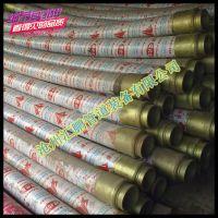 厂家直销布料机橡胶软管 四层钢丝编织DN125高压泵管橡胶管