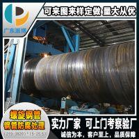 广东螺旋钢管加工定做 各厚薄壁大小口径可做 源头厂家直供可做防腐