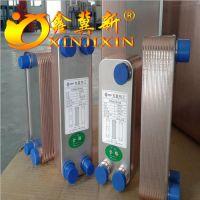【钎焊板式换热器】钎焊板式换热器厂家价格-鑫冀新