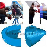 飞机零配件手持式三维扫描仪 排气混合器手持式3D扫描仪价格