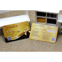 那里可以制作全新PVC/ABS/PET会员卡、积分卡、条码卡