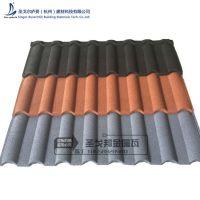 一防腐性能优异的金属瓦 檐板装彩石金属瓦屋价格是多少