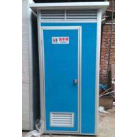 献县轻便式移动厕所工地环保厕所厂家