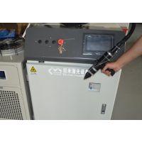 郑州武汉供应不锈钢台面橱柜焊接机手持式光纤激光焊接机-超米激光