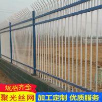 小区围墙防爬栏杆@安平县聚光定制社区锌钢防护围栏