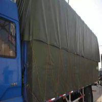赣州市卓越防水帆布厂专业定做汽车盖货防雨篷布