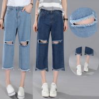 全网服装批发新款韩版牛仔裤GOEFIR歌菲尔显瘦修身款低价热卖厂家一手货源