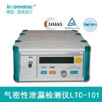 IP防水等级检测-气体泄漏检漏仪-无损泄漏测漏仪 英诺太科