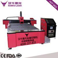 广州汉牛激光工厂直销-碳钢板材光纤激光切割机