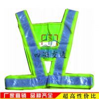 厂家批发超强反光 v型背心马甲 反光背心工作服 反光交通安全服装
