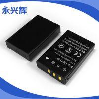 富士FNP120数码相机电池 通用公交车自动刷卡机 093448可加工订制
