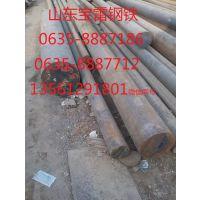 供应Q345E圆钢