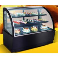 1.5蛋糕冷藏柜多少钱?-新智慧电器