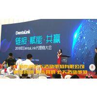 广州项目研讨会承办公司提供会场布置流程设计