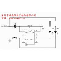 供应5分钟定时IC芯片,sop-8封装,定时IC芯片方案-深圳市丽晶微电子
