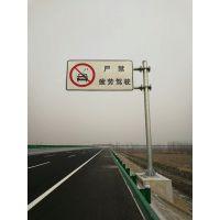 交通公路标志杆厂家_警示标志杆_河北铭路交通(在线咨询)