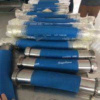 景县翰林 厂家供应奶厂饮料厂用高压输送软管 食品级FDA认证软管