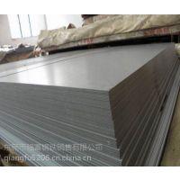 强富供应 SAE J2340 490XF薄板 SAE J2340 490XF镀锌板卷价格
