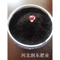 厂家直销 有机肥 批发有机肥 专业生产有机肥 鸡粪农家肥
