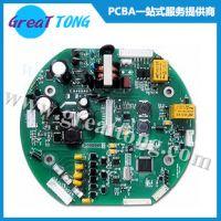 PCB制板 PCB设计服务-深圳宏力捷质量保证、信誉第一、方便快捷