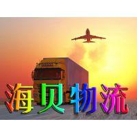 上海到深圳航空货运 空运快递 航空物流 承诺必达