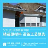 安装湘联建筑节能卷帘窗 打造健康生活环境