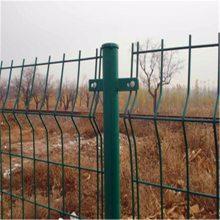 小区隔离栅 三折弯隔离栅 绿色防护网
