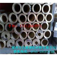 QSn4-3抗磁锡青铜管耐研磨
