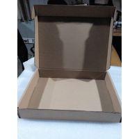 奉贤纸箱厂厂家定做 三层纸箱可印刷 9号彩色彩印纸箱
