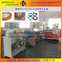 新款上市PVC软管挤出机、PE塑料软管设备、TPU气管生产线