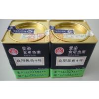 日本原装进口柠檬黄色素_CAS1934-21-0_CI19140_E102号色素_日本爱染品牌